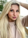 Ольга Максимовна