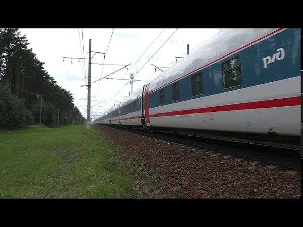 Электровоз ЭП20 016 ТЧЭ 6 со скоростным поездом Стриж №706Н Москва Нижний Новгород