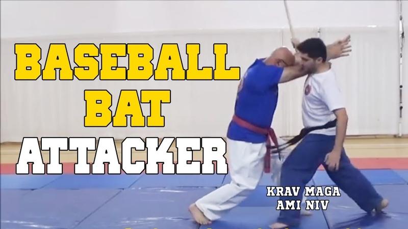 How to Defend Baseball BAT ATTACK Part 1 KRAV MAGA AMI NIV