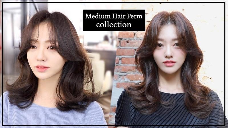ENG 요즘 누가 거지존이라고 하니 여기오면 여신존 9가지 스타일 Popular mid length hair perm in fall