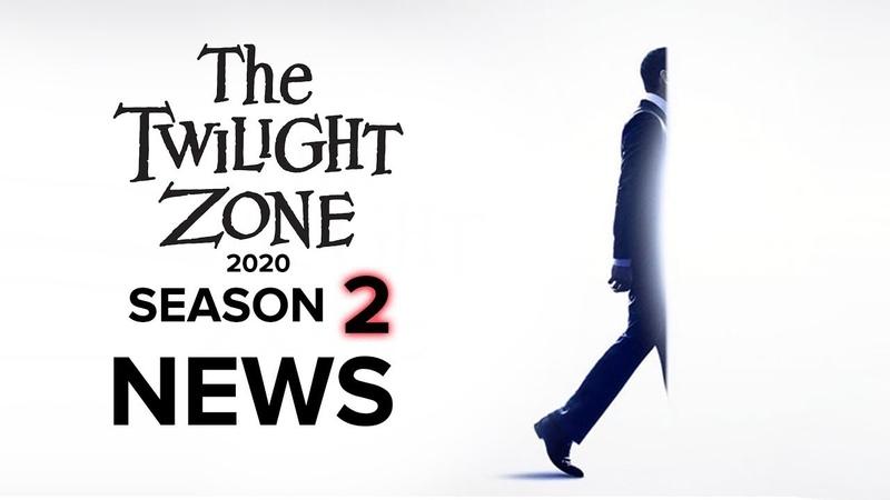 Сумеречная зона 2 сезон 2020
