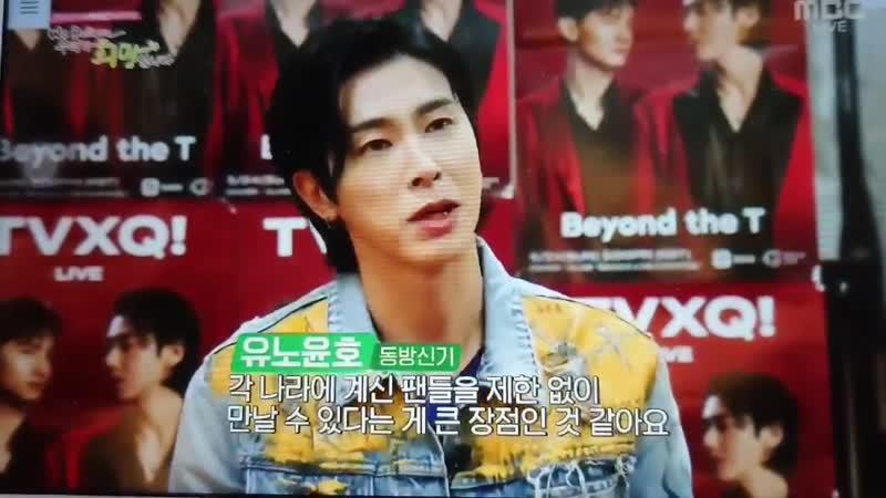 やっと出たねポストコロナってことでBEYOND LIVEのことが紹介されてインタビューも受けてた 韓国でも日本でも新しいLIVEの形で話題だねそしてトンのLIVEが紹介されて嬉しい ユノちゃんのインタビューの手撮りw
