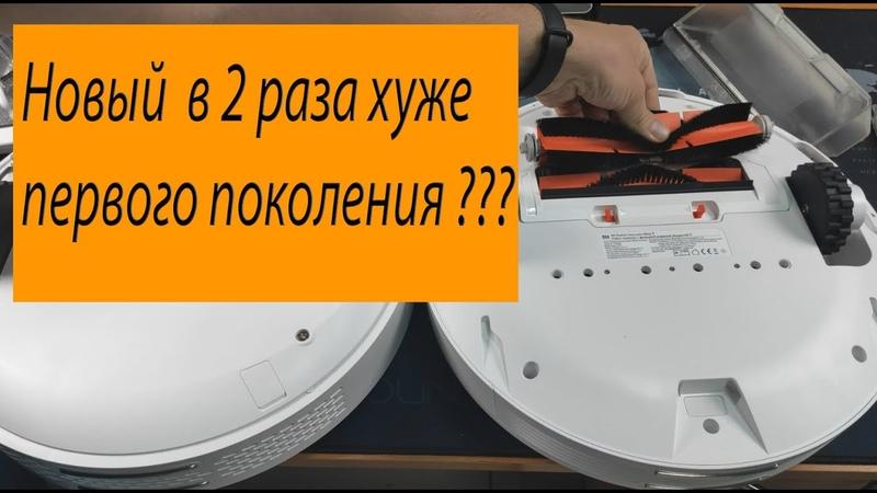 Распаковка робота пылесоса Xiaomi Vacuum 2 Mop P