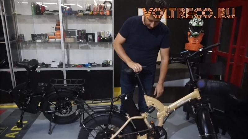 Электровелосипед Фэтбайк Oxyvolt Fastrider складной электрофэтбайк Обзор Voltreco.ru