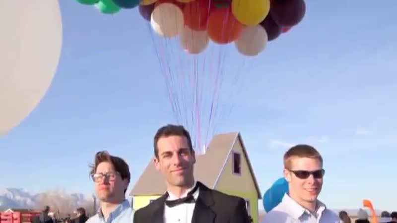 Полет дома на воздушных шарах National Geographic