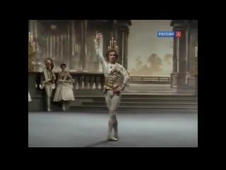 Рудольф Нуреев _ Мятежный демон