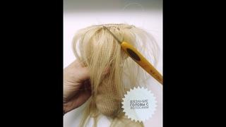 Как приделать волосы к вязаной кукле/ новый способ и мой опыт