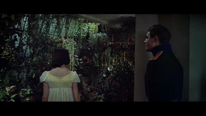 Война и мир фильм 1 1 Андрей Болконский 1965 реж Сергей Бондарчук
