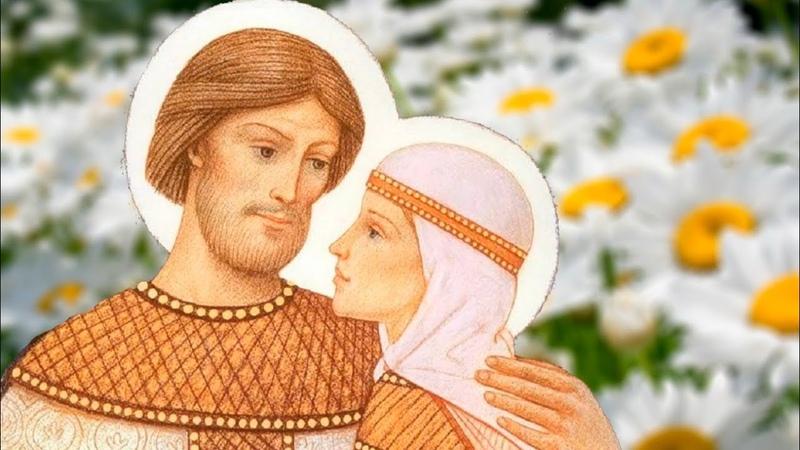 💞Петр и Феврония ◆ История вечной любви