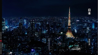 JAPANESE  シティポップ City Pop/Funk Compilation  パӦ