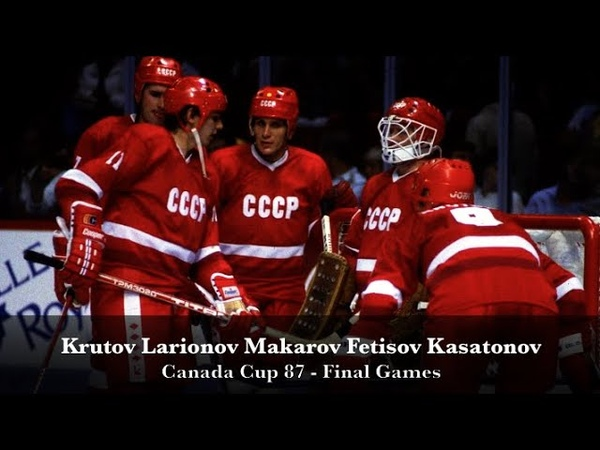 The Green Unit Пятёрка Ларионова Canada Cup 87 Final Games Highlights