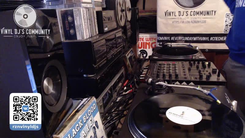 DJ YURA ONEGIN VINYL LIVE MIX 24.05.2020