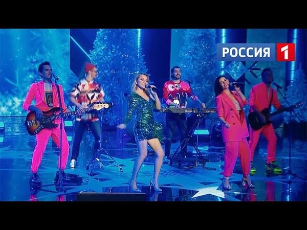 Новые Самоцветы - Белый снег (Русское Рождество 2020, Россия 1)