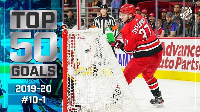 Top 50 Gorgeous Goals So Far: 10 1 2019 20 NHL Season