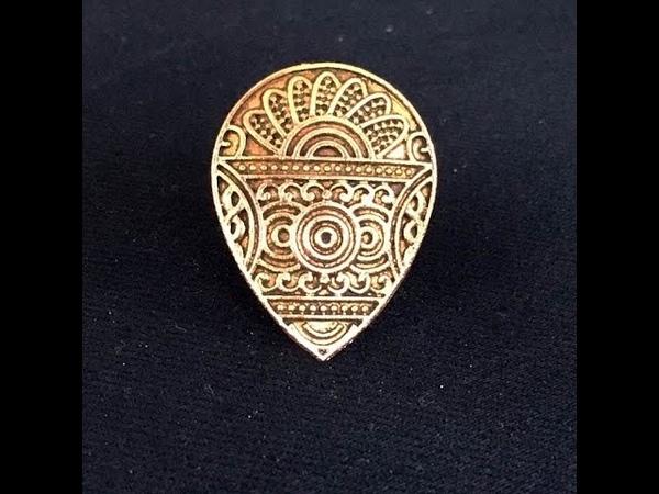 İnka Güneş Yüzüğü