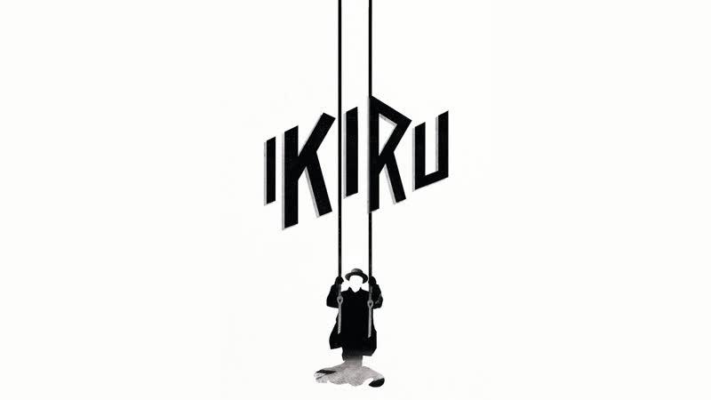 Жить Ikiru 1952 Акира Куросава