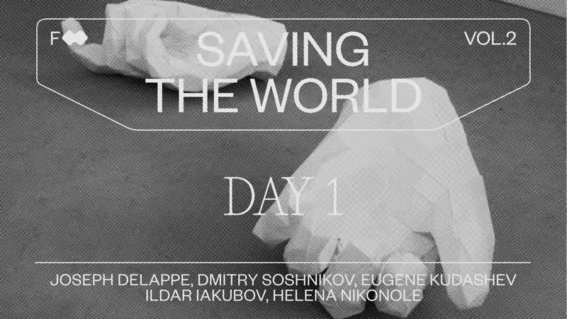 Онлайн конференция Saving The World Эпизод 02 русский перевод эксклюзивно ВКонтакте 18 00 21 00
