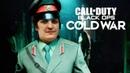 ШУСС ИГРАЕТ В Call of Duty Black Ops Cold War/Wycc220
