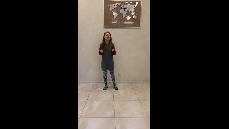 Дарья Альхова - Когда мне встречается в людях дурное...(Э. Асадов)