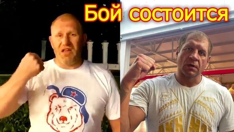 Харитонов Емельяненко 2 Реванш Бой состоится