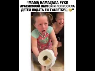Мама на приколе