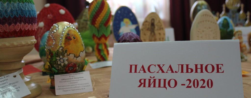 gorodskojetappaskhalnoeyajtso2020-pobediteli