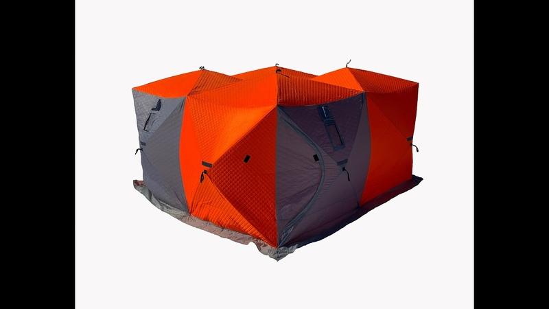 Палатка четверной утепленный куб