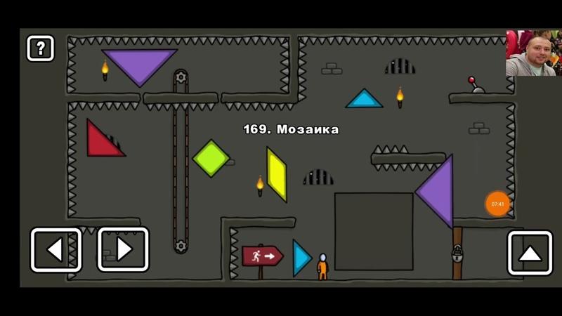 One level 3. БОСС ЗАМОК. Stickman jailbreak Побег из Тюрьмы 161 - 170 уровни Стикмен
