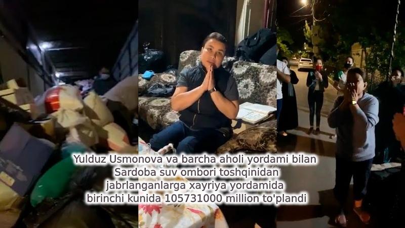 Yulduz Usmonova va barcha aholi bilan xayriya yordamida birinchi kunida 105731000 million to'plandi