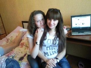 Ирина Королева | ВКонтакте