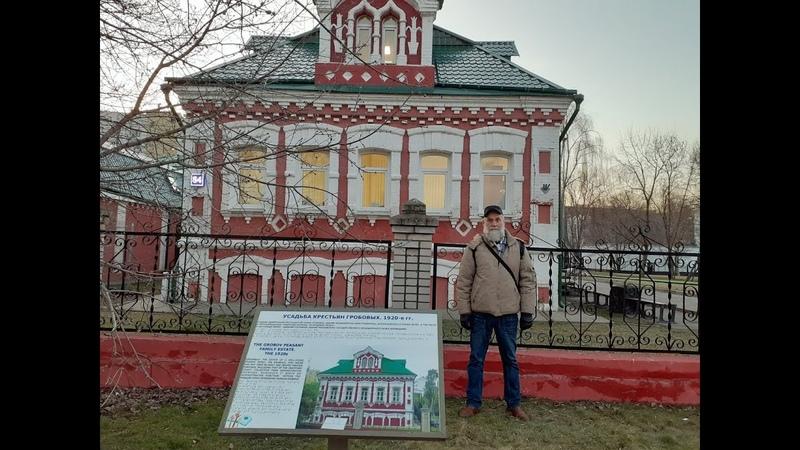 Жизнь на Родовой земле крестьян России XIX начало XX века Москва Усадьба Коломенское 7528 Лето