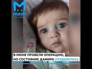 Центр Алмазова проверяют из-за смерти полугодовалого ребёнка