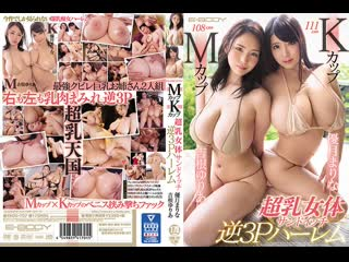 EBOD-707 Marina Yuzuki JAV Japanese Asian porn Японское порно Big Tits Huge Butt Creampie Incest Older Sister Orgy Threesome