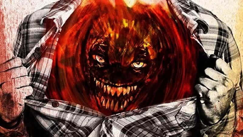 Внутренний демон 2017