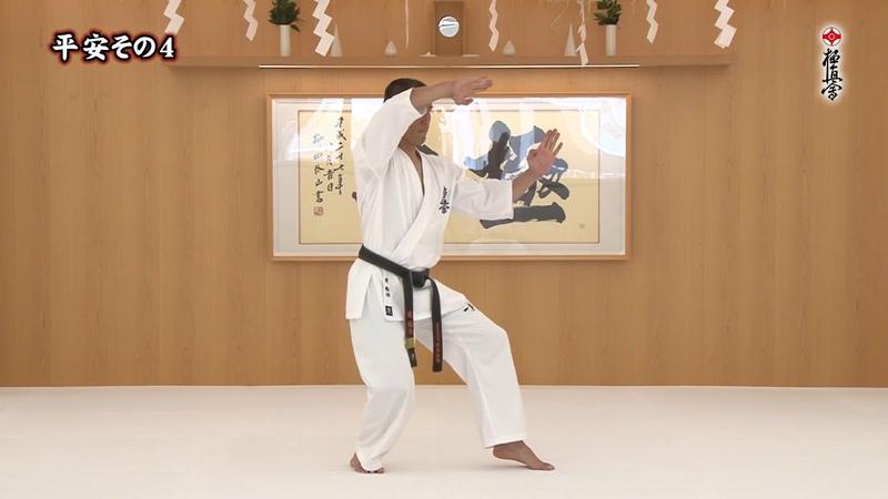Каратэ Киокусинкай, Ката - Пинан Соно ЁнKata - Pinan Sono Yon (IKO-1)