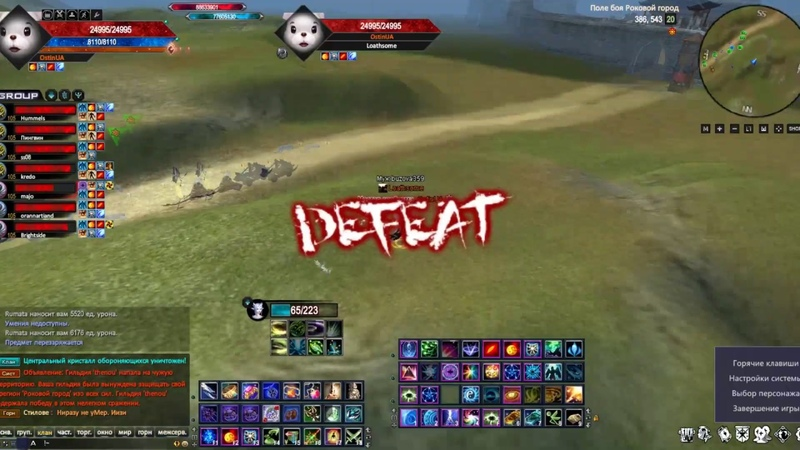 GVG Loathsome vs thenou◄ 16 05 20 ► PvPClassic Как все было на самом деле