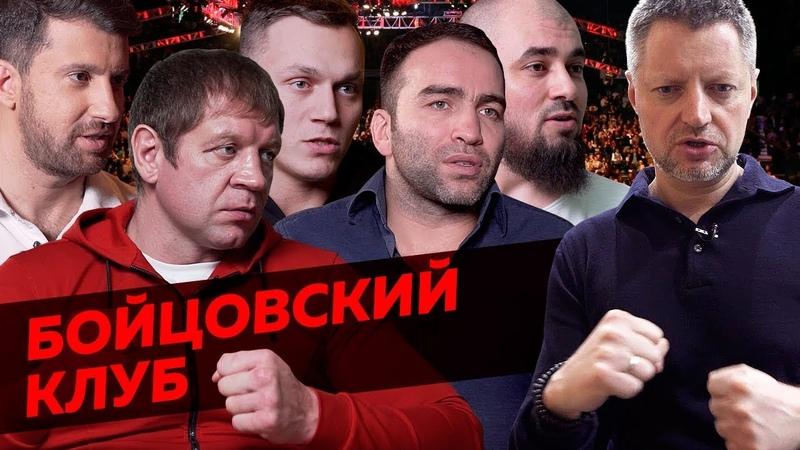 Новая русская драка почему смешанные единоборства на таком хайпе в России Редакция