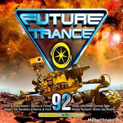 Future Trance Vol.92 (2020)