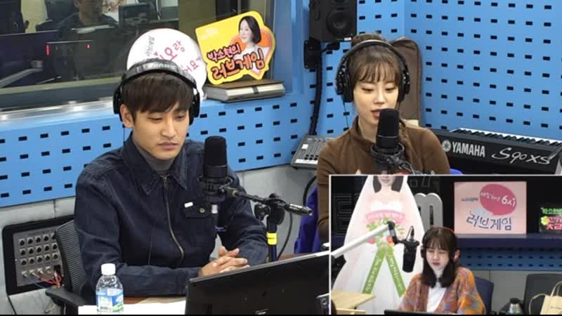 200108 Youngji и KIM JAE JUNG на радио шоу SBS Power FM Park Sohyun's Love Game