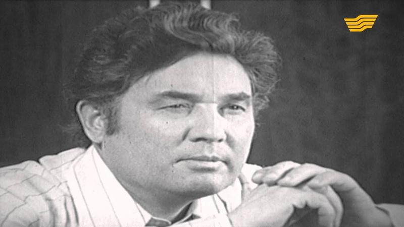 Линия судьбы Ермек Серкебаев