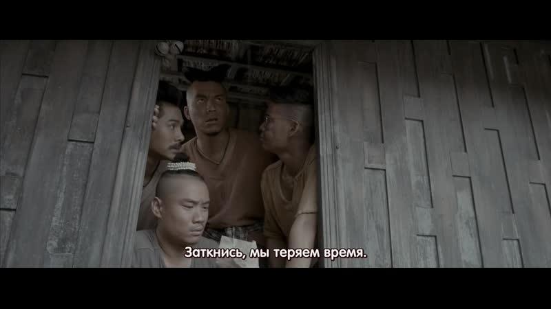 HD Пи Мак Pee Mak Phra Khanong Таиланд 2013 год фильм
