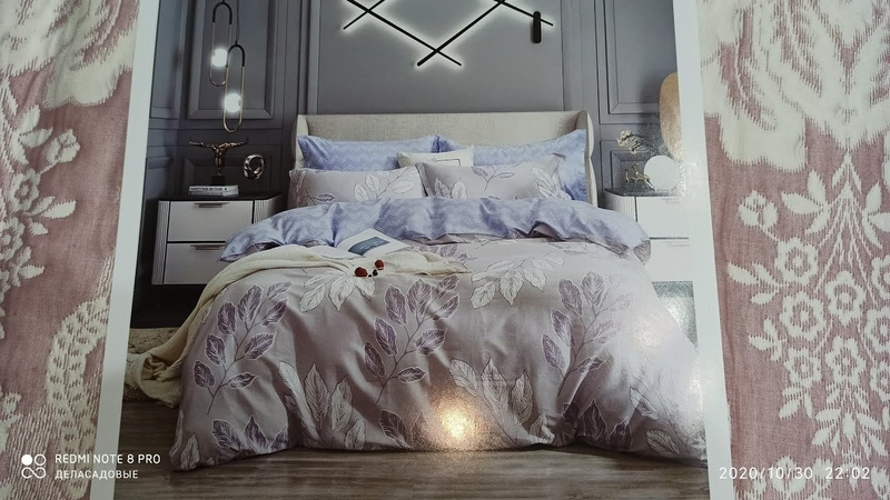 Комфортная домашняя одежда и постельное бельё Мои обновки