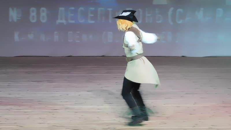 Десептипонь Kaminari Denki Boky no nero academia Самара
