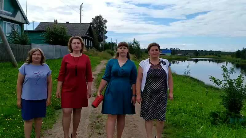поздравления в день села в деревне лиза