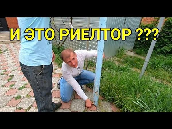 Сомсиков весь в работе Подбор Недвижимости от Николая Сомсикова в Краснодарском крае
