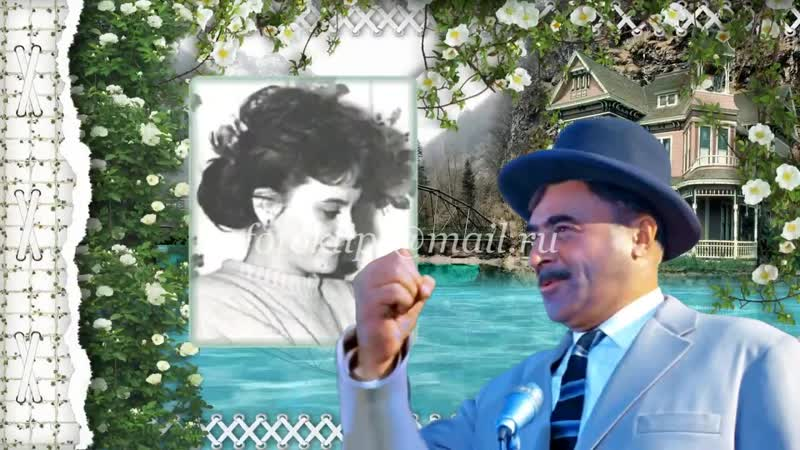 Поздравить маму с юбилеем 50 лет из фотографий