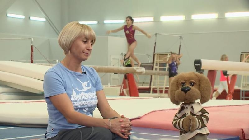 Спортивная гимнастика Быстрее выше сильнее Вместе с Хрюшей и Выпуск 10 Детям о спорте