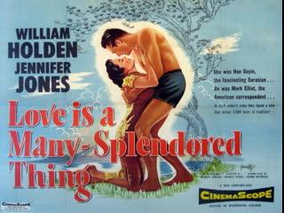 Love Is a Many-Splendored Thing (1955)  William Holden, Jennifer Jones, Torin Thatcher