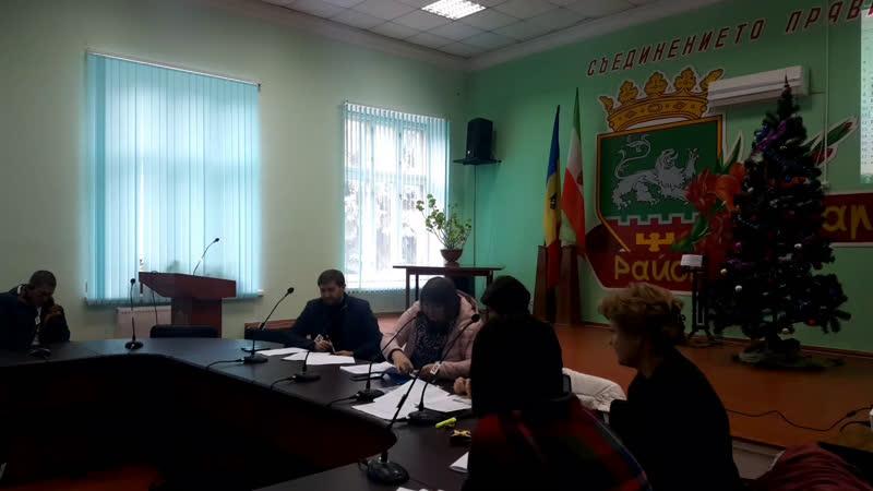 Публичные слушания об утверждении бюджета Тараклии на 2020 год Live TUK