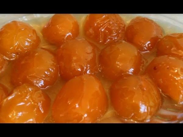 АБРИКОСОВОЕ ВАРЕНЬЕ по АЗЕРБАЙДЖАНСКИ Ərik mürəbbəsi Apricot jam